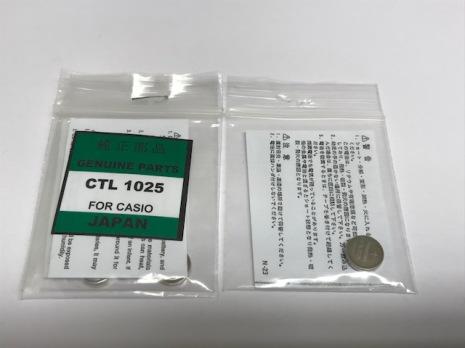 CTL1025, ACKUMULATOR Casio